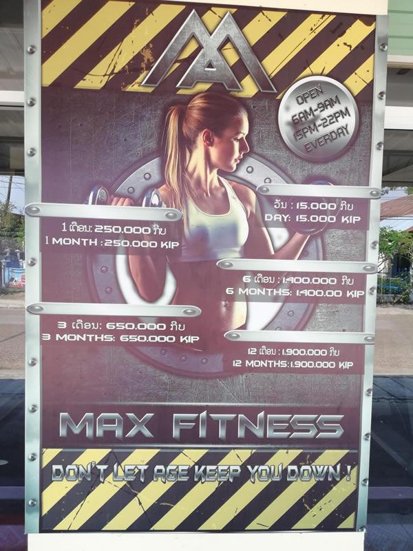 Max Fitness Savannakhet