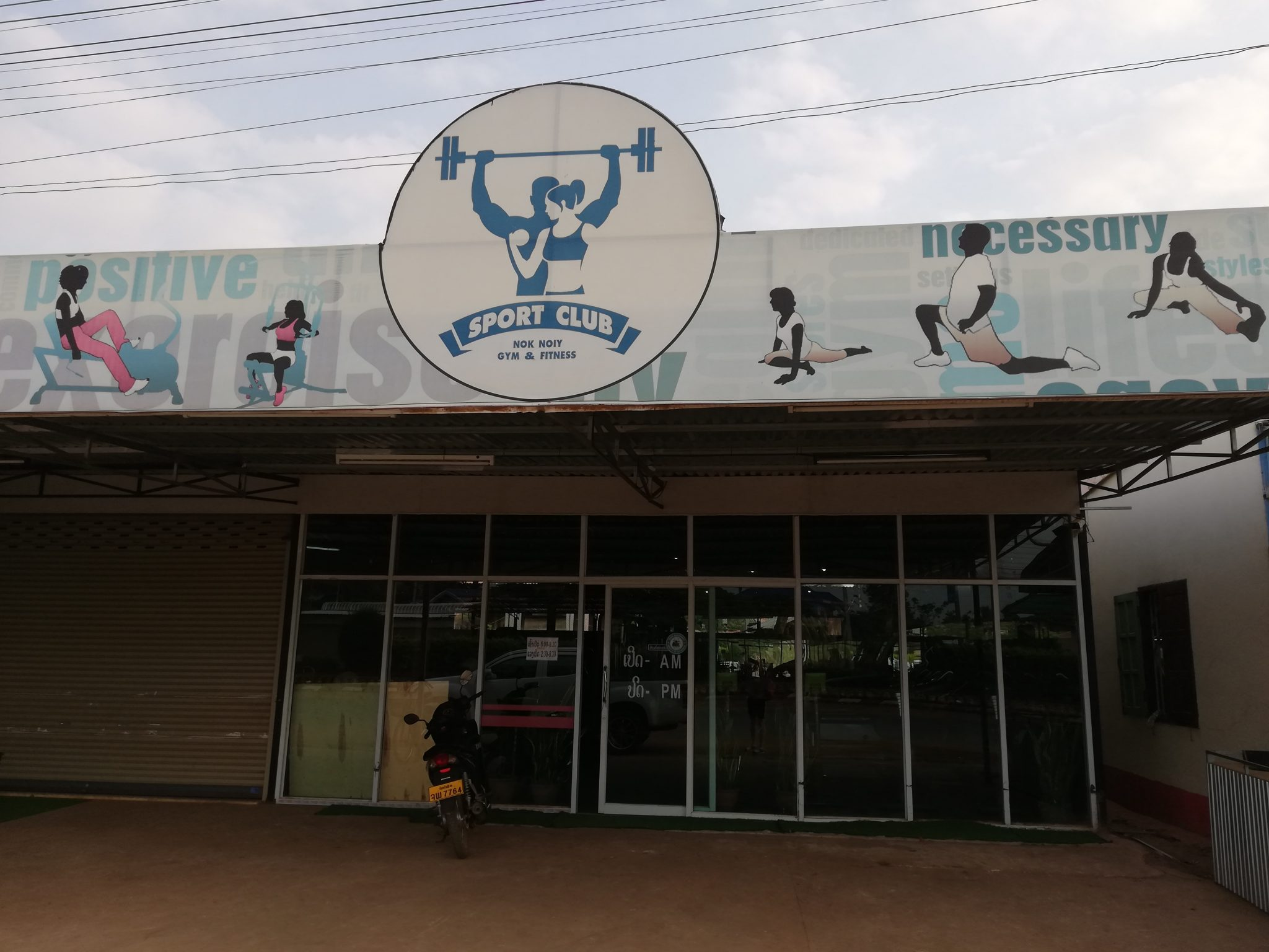 Nok Noy Gym and Fitness, Pakse