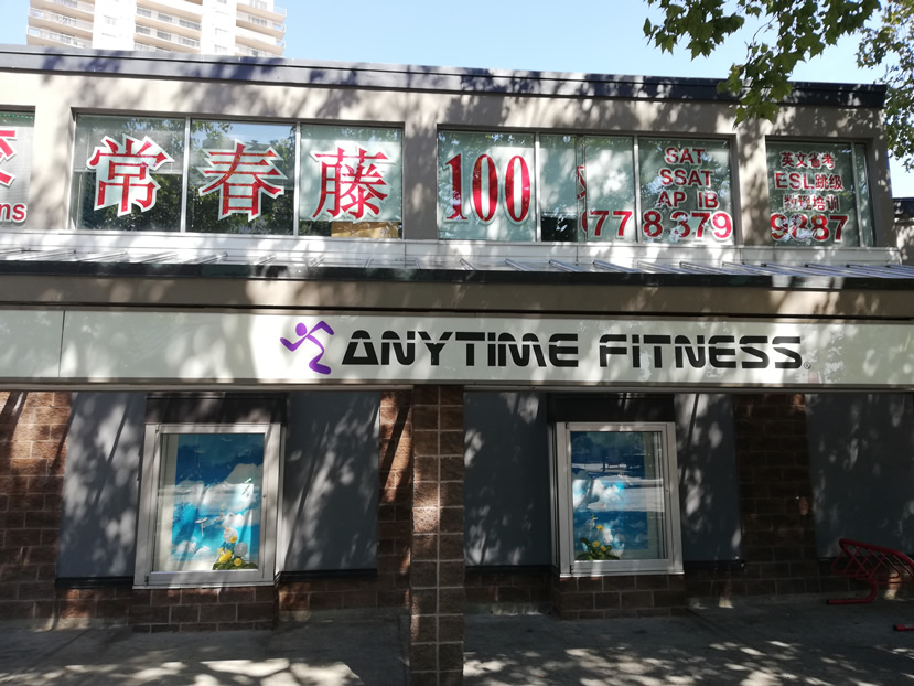 Anytime Fitness Burnaby, Vancouver