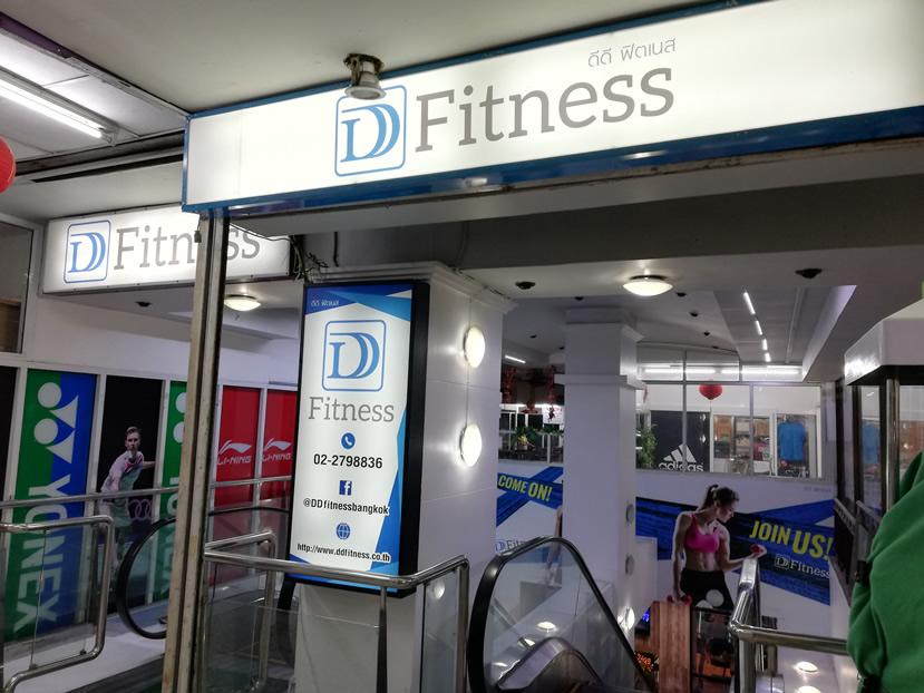 DD Fitness, Bangkok