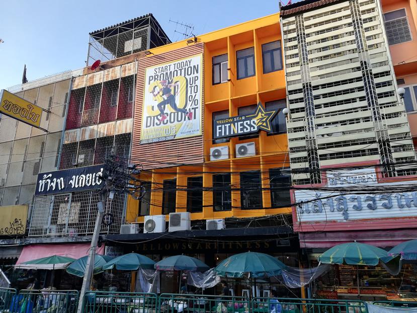 Yellow Star Fitness Bangkok
