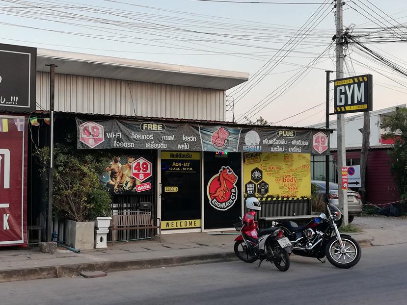 Khon Kaen Gym