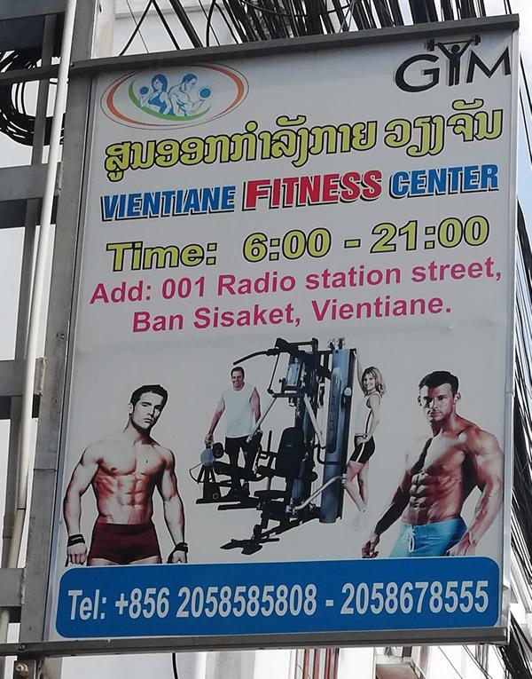 Vientiane Fitness Center