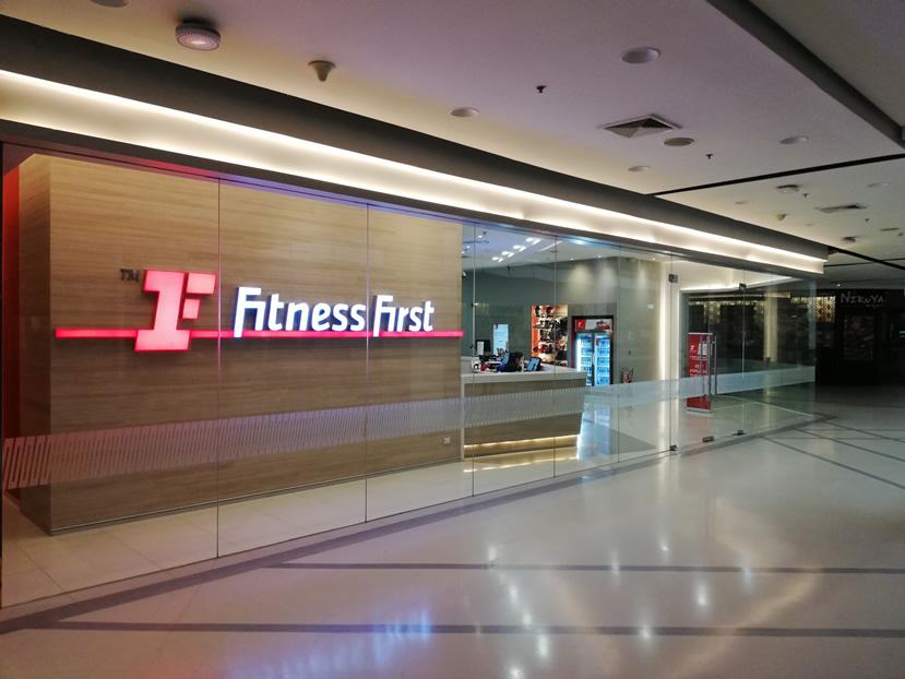 Fitness First Khon Kaen