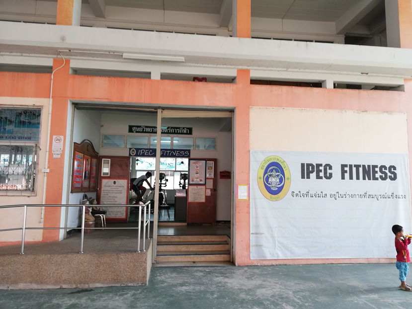 IPEC Fitness – Gym, Chaiyaphum