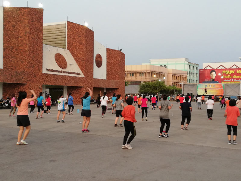 Aerobics in Chaiyaphum