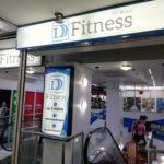 DD Fitness Bangkok