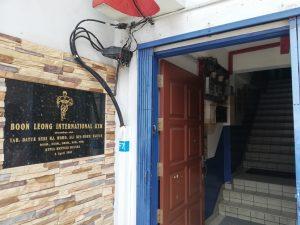 Boon Leong Gym Entrance