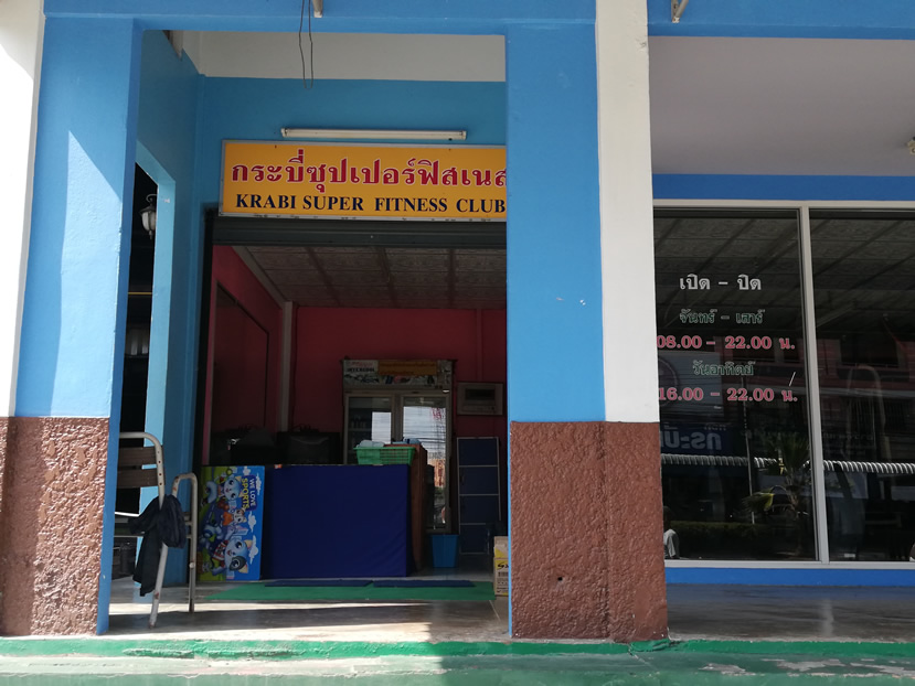 Krabi Super Fitness
