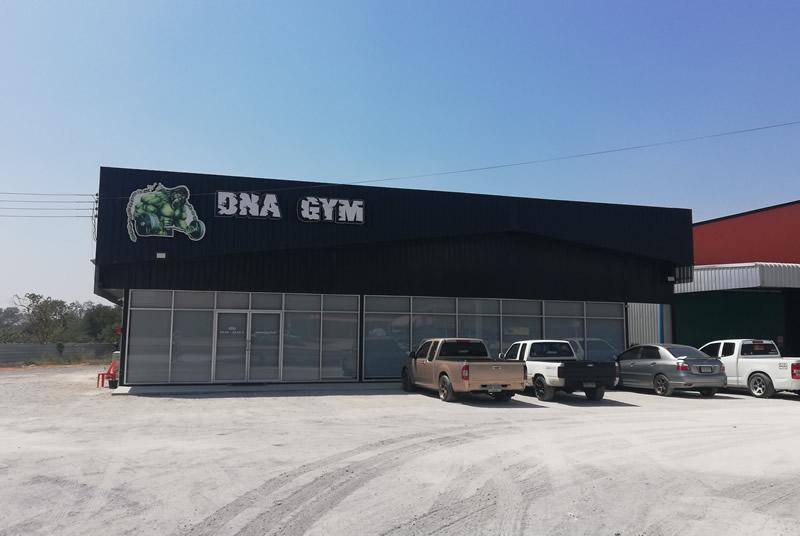 DNA Gym Kanchanaburi